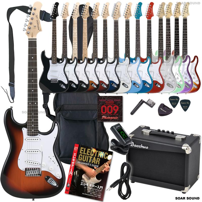 【当店なら安心の初期調整済】Photogenic フォトジェニック ST-180 エレキギターセット ストラトタイプ 初心者用セット 入門セット ギターアンプ + 機材 ST180