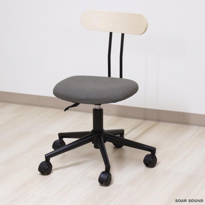テレワーク チェア 高さ 71cm - 81cm 在宅ワーク や 事務所 オフィス シック 椅子 シンプル KOE-PETIT グレー オフィスチェア GR 正規品 新作 大人気 に キャスター付き オススメ