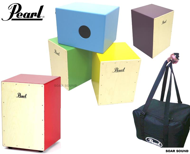 ケース付属 直送商品 Pearl パール カホン ケース付き スタンダードサイズ COLOR BOX パーカッション PCJ-CVC CAJON 打楽器 SC カラー ショップ ボックス
