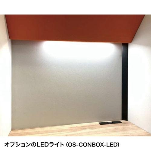 SANWA SUPPLY サンワサプライ ワーク集中ボックス CONBOX 専用 LEDライト OS-CONBOX-LED