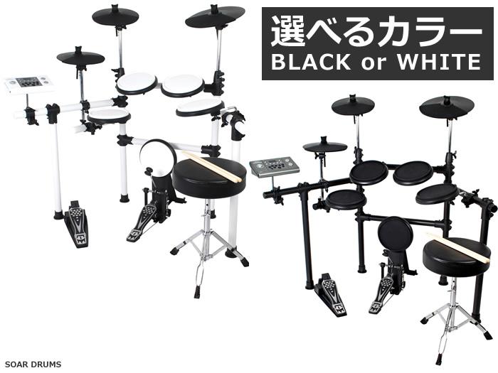 電子ドラムセット DD504J-DIY KIT メデリ(MEDELI)BK / WH  エレドラ
