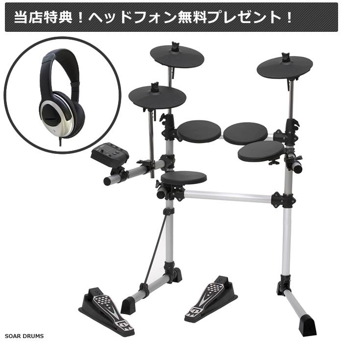 電子ドラム・エレドラ DD-402K2 DIY / MEDERI メデリ