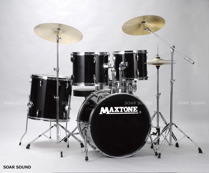 【送料無料!】シンバル2本!ドラムセット MAXTONE MX-116DX JET BLACK ジェットブラック 入門用や初心者用、ストリートライブにも!