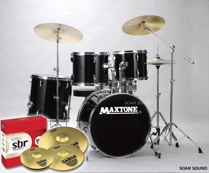 【送料無料!】SABIANシンバル付属!ドラムセット MAXTONE MX-116DX JET BLACK ジェットブラック 入門用や初心者用、ストリートライブにも!