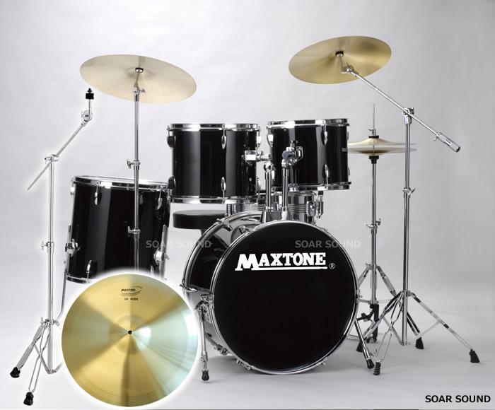 【送料無料!】シンバル3本!ドラムセット MAXTONE MX-116DX+1CYM JET BLACK ジェットブラック 入門用や初心者用、ストリートライブにも!