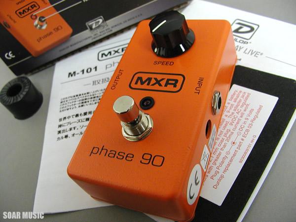 M-101 PHASE 90(MXR)フェイザー / エフェクター