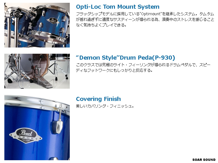 Pearl pearl drum set EXPORT EXX Covering covering cymbals drum full set  standard size EXX725S/C-2CSN belonging to