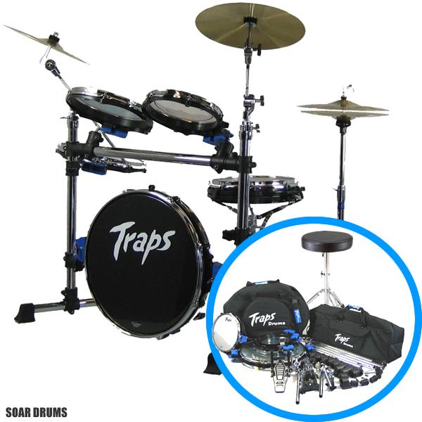 【送料無料!】【専用ケース+ドラムイス付き!】ポータブルなドラムセット!TrapsDrums トラップスドラム A400NC
