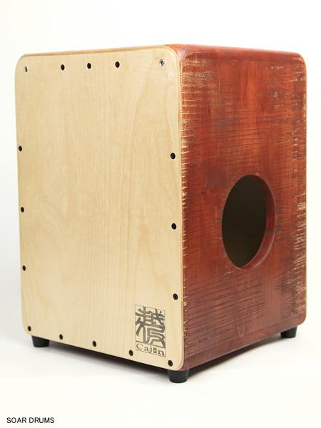 当店イチオシ!越仮カホン ミディアムサイズ・ビンテージレッド 001-ME-VRE / K's factory 檜使用・日本製