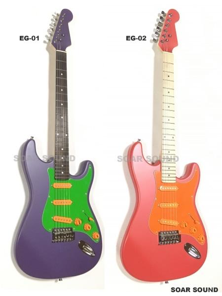 エヴァ風!?エレキギター EG-01 / EG-02 Next Tone Guitar ストラトタイプ
