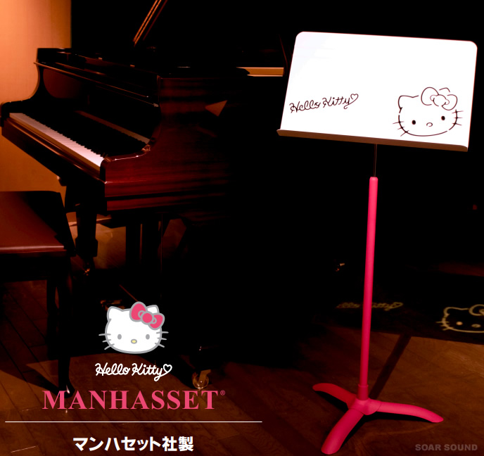 MANHASSET マンハセット ハローキティ 譜面台 アメリカ製 楽譜立て