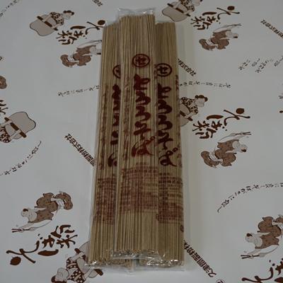 人気の業務用乾麺 スーパーセール 粉屋の乾麺 ケース:80把 とろろそば 発売モデル