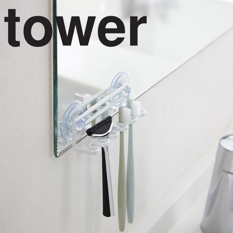 tower 吸盤トゥースブラシホルダー タワー 5連【歯磨きスタンド 歯ブラシ立て 鏡 収納 バスルーム 洗面所 タワーシリーズ 山崎実業】
