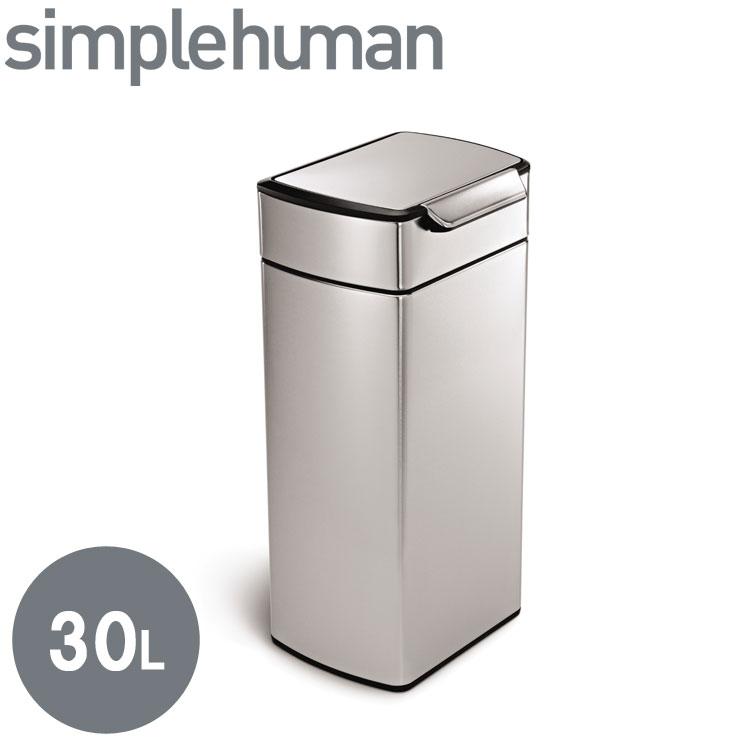 【日本正規代理店品】 simplehuman レクタンギュラータッチバーカン 30L CW2015 シンプルヒューマン