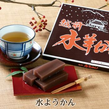 \当店一番人気のお菓子 高い素材 黒砂糖のあっさりした甘さが美味しい福井銘菓と言えばこれ いよいよ人気ブランド 福井銘菓 涼菓 水ようかん 女性に人気