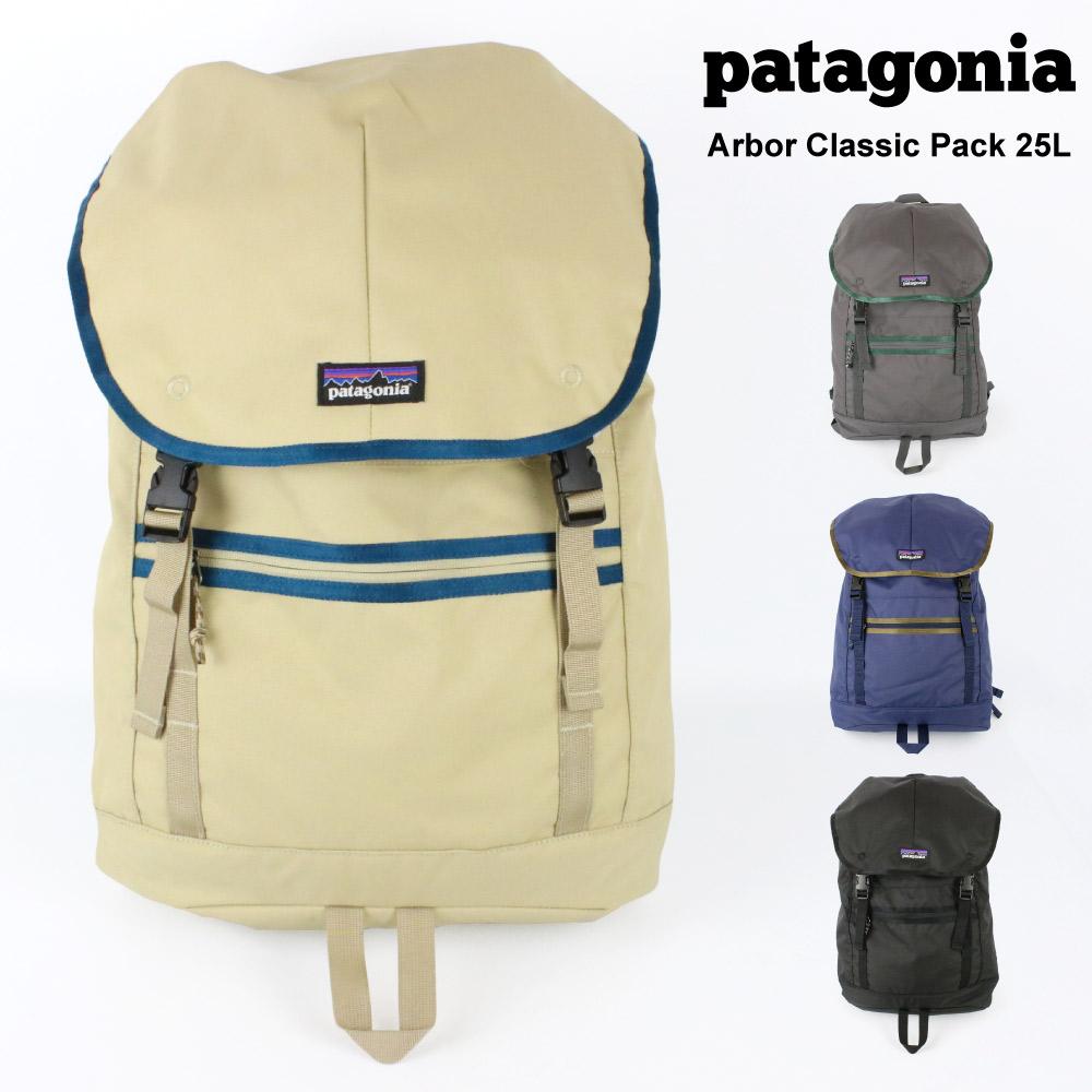 ポイント5倍 パタゴニア Patagonia アーバー・クラシック・パック 25L Arbor Classic Pack バックパック リュックサック デイパック 撥水加工 鞄 ラップトップ PC収納 アウトドア メンズ レディース ユニセックス 【正規品】 【送料無料】