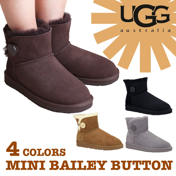 ugg mini bailey button 3352 chestnut boots
