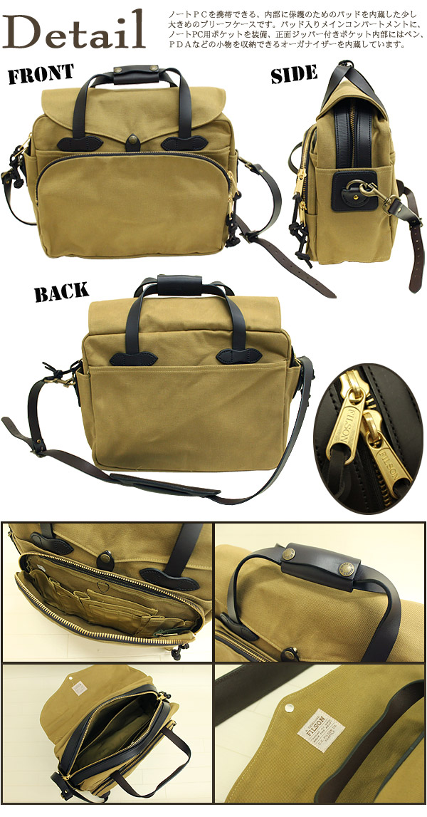 Filson Parted Computer Bag Business Carry Bags 258