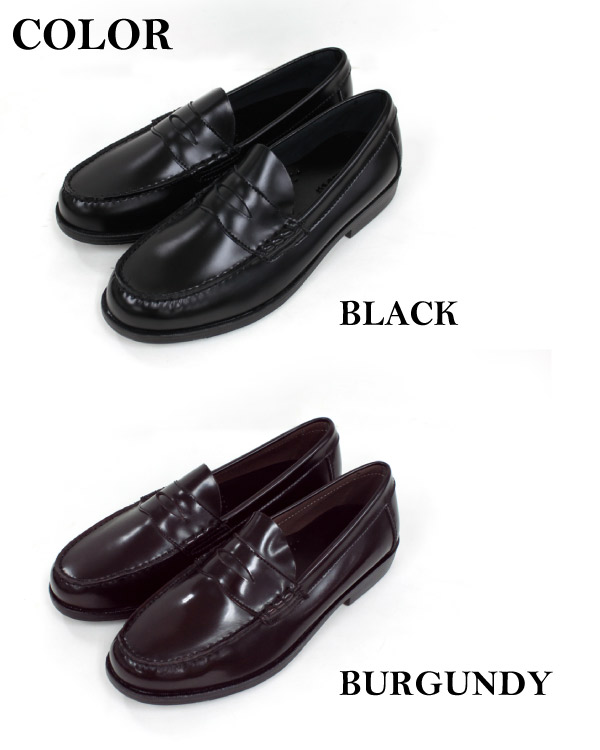 G. H bus G. (ghb10) H Bass penny loafers Walton business shoes loafers leather shoes leather slip-on boat shoe mens (male)