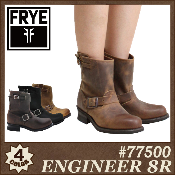 Cheap Price Factory Outlet Womens Engineer 8R Boots Frye Clearance Find Great t05AoY1