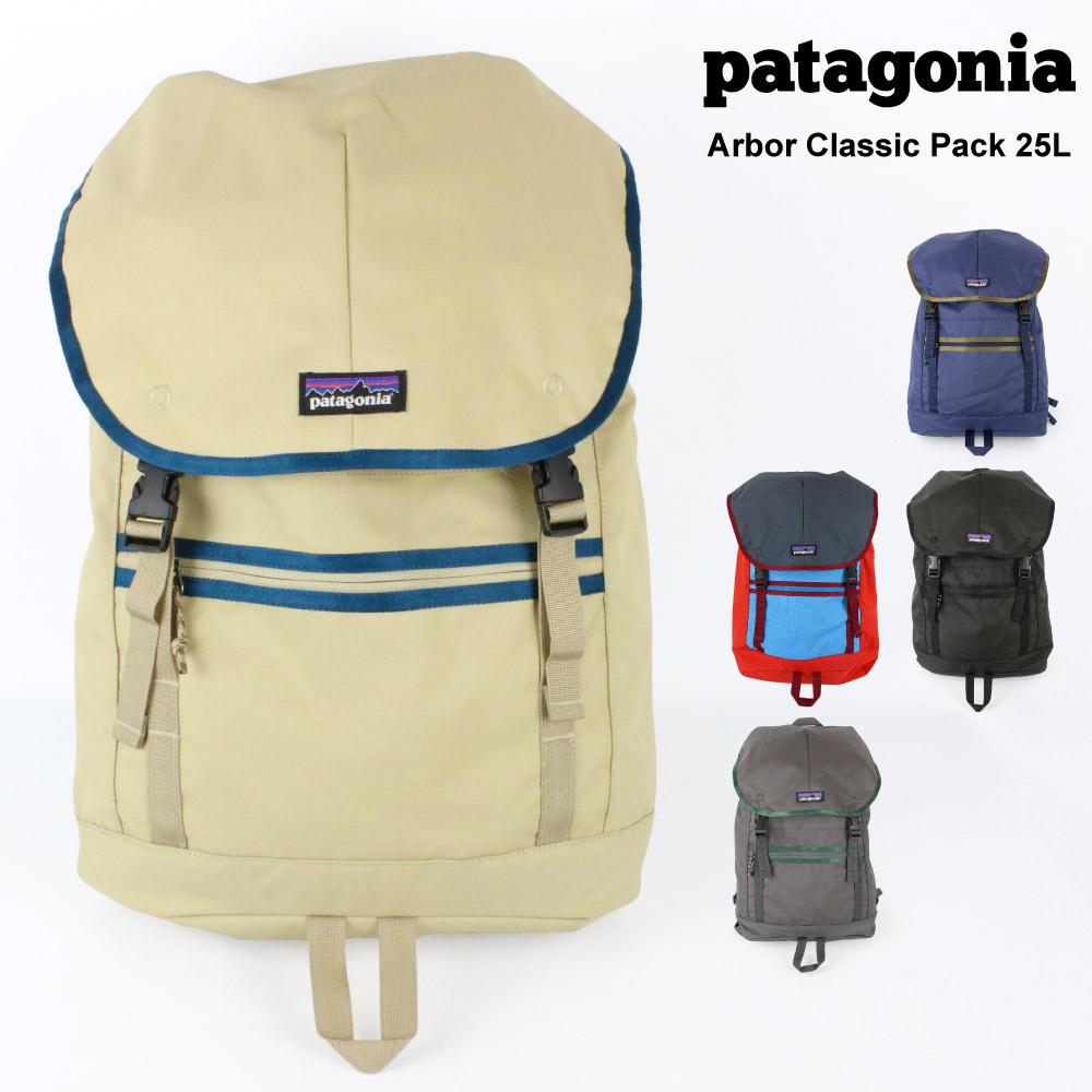 パタゴニア Patagonia アーバー・クラシック・パック 25L Arbor Classic Pack バックパック リュックサック デイパック 撥水加工 鞄 ラップトップ PC収納 アウトドア メンズ レディース ユニセックス 【正規品】 【送料無料】