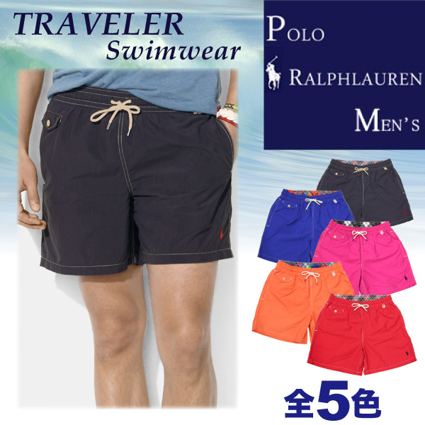 ralph lauren mens swimwear rl mens