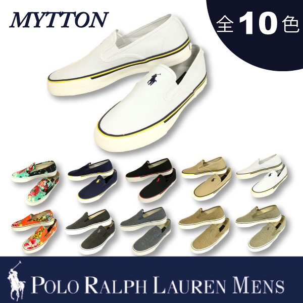 polo ralph lauren shoes mytton and mermaid attachment happy