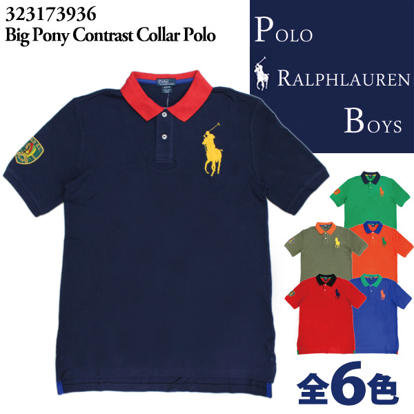 polo ralph lauren t shirts online shopping india