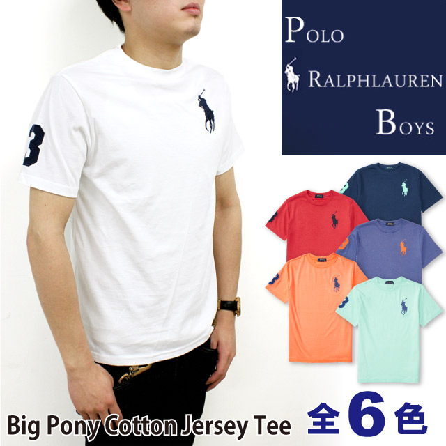 Polo Ralph Lauren boys Polo Ralph Lauren BOYS Short Sleeved Big Pony Tee  big pony logo embroidered numbering short sleeve T shirt mens ladies  (323181583)