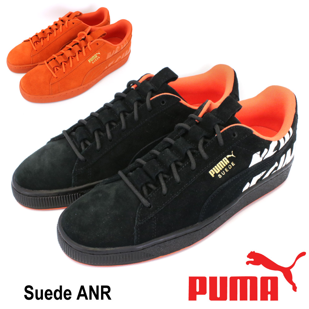 PUMA Clyde Suede Low Top Sneaker, OrangeBlue. #puma #shoes