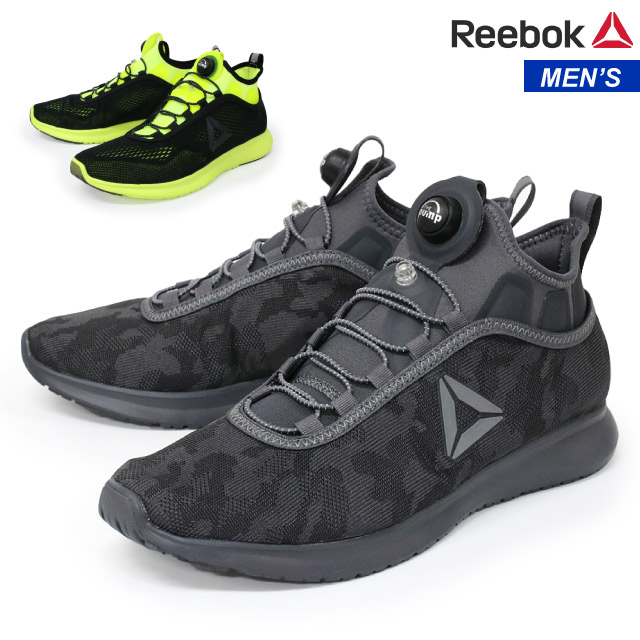 reebok pump plus shoes