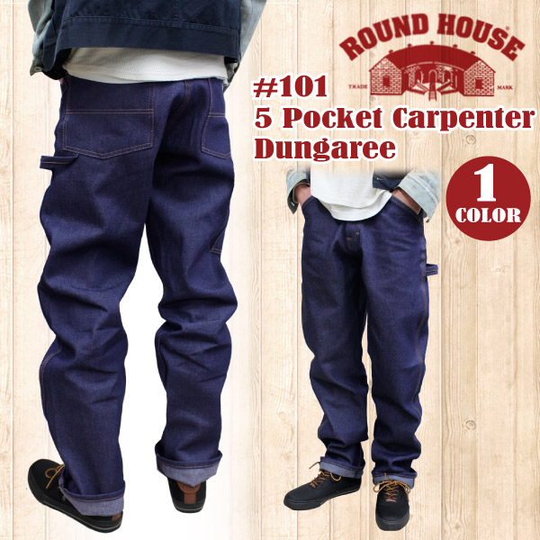 roundhouse jeans