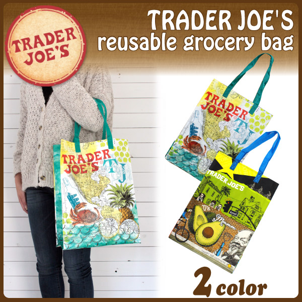Trader Joes TRADER JOE's sea pattern vertical big Tote eco bag Womens mens Unisex (TJ04)