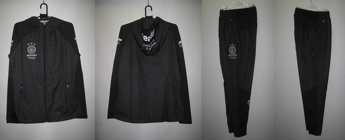 ゴレアドール G2047-G2048-91 リップ ボンディング ジャージ 裏付 トレーニング ジャケット・テーパード パンツ 上下セット