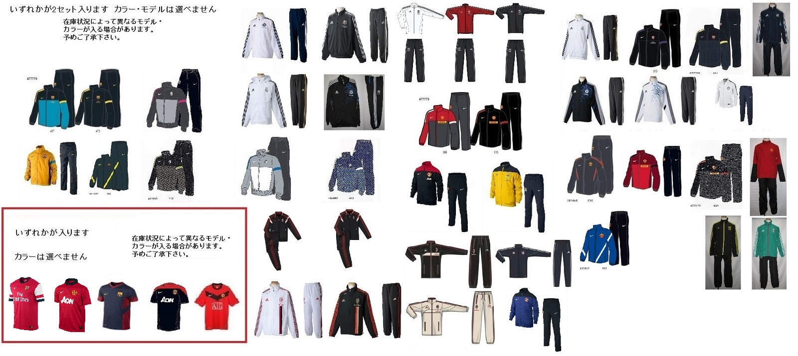福袋 REPU-KIDS 上下2セット シャツ1枚 ジュニア キッズ ハッピーバック 合宿 サッカー フットサル アパレル