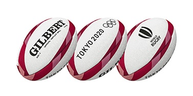 ギルバート GB-9052 GB9052 東京 2020 ラグビー レプリカ 4号 セブンズ ボール 注文後の変更キャンセル返品 売れ筋ランキング