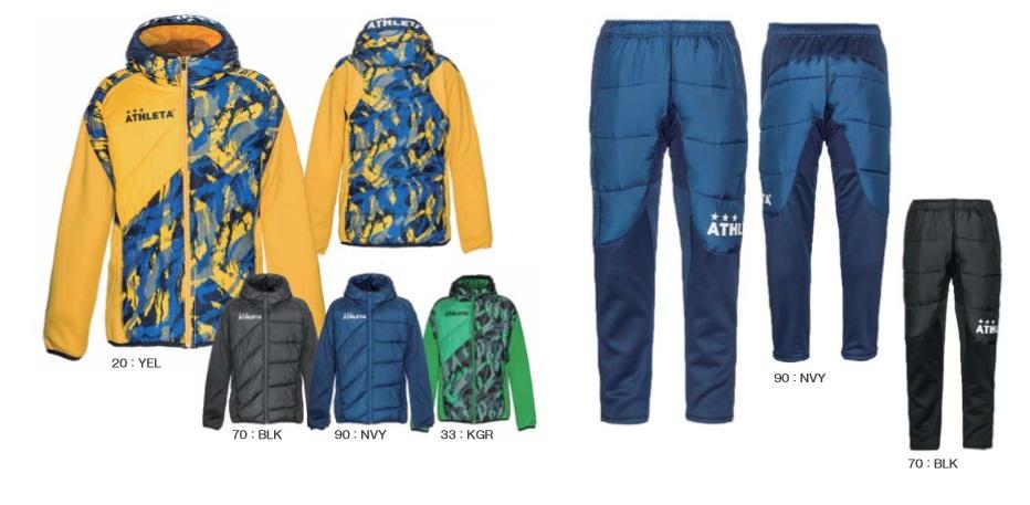 アスレタ 2019FW  STYLE-04126-04127 中綿 ナカワタ ウォーム ジャケット・パンツ 上下 セット
