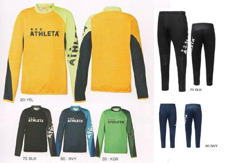 アスレタ 2018SS STYLE-18005-18004 トレーニング ジャージ シャツ・パンツ 上下セット