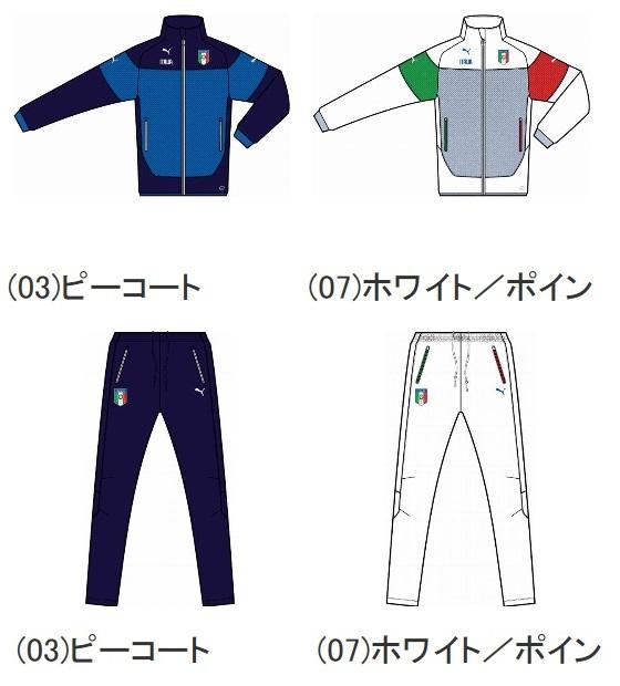 プーマ 2014SS PUMA-744268-744269 FIGC イタリア ウーブンジャケット・パンツ 上下セット