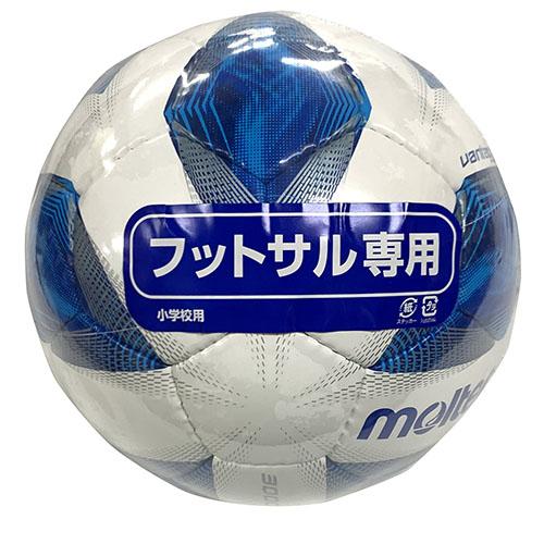 モルテン molten ヴァンタッジオフットサル4000 驚きの値段で 驚きの値段で ホワイト×ブルー 4号 フットサルボール 検定球 フットサル F9A4000