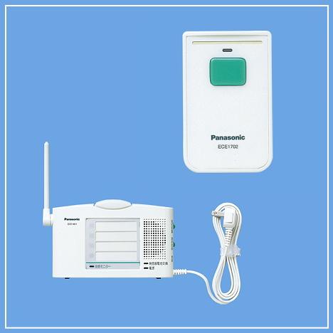 [ ECE152 ] Panasonic パナソニック ワイヤレスコール カード発信器セット [ ECE152 ]