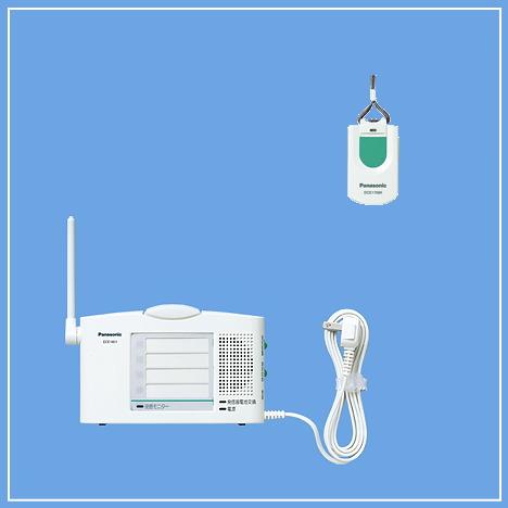 [ ECE156K ] Panasonic パナソニック ワイヤレスコール ペンダント発信器セット [ ECE156K ]