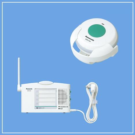 ワイヤレスコール パナソニック 浴室発信器+卓上受信器 セット [ ECE1704P-ECE1601Pセット ]