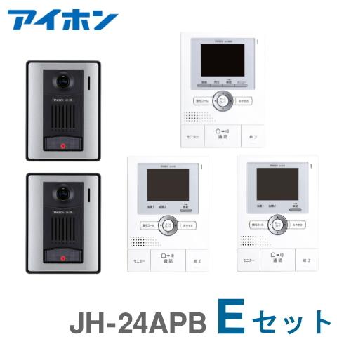 [ JH-24APB(Eセット) ] アイホン テレビドアホン ROCOワイド【録画】【電源直結式】 カメラ付玄関子機(2台)+モニター付親機+モニター付増設親機(2台) セット [ JH24APB-ESET ]