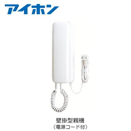 [ AT-216 ] アイホン 親子インターホン 1:3形 壁掛型 【親機】 電源コード付 [ AT216 ]