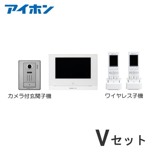 超特価SALE開催 送料無料 WP-24A Vセット 売り込み アイホン スマートフォン連動 テレビドアホン ワイヤレス子機 WP24A-V-SET 2台 セット