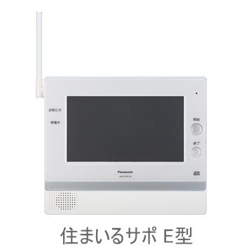 【送料無料】[ WQH7001W ] パナソニック テレビドアホン 住まいるサポ E型 7型モニター 2:2 親機 【電源直結式】 [ WQH7001W ]