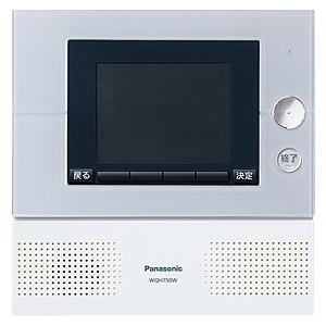 【送料無料】[ WQH750W ] パナソニック テレビドアホン 住まいるサポ E型 3.5型モニター 2:2 副親機 【電源直結式】 [ WQH750W ]