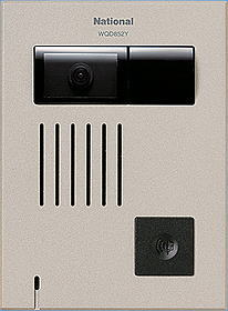 [ WQD852Y ] パナソニック電工 テレビドアホン 住まいるサポ カメラ付ドアホン子器(広角)(警報表示付) 【シャンパンブロンズ】 [ WQD852Y ]