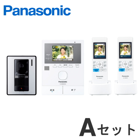 【送料無料】[ VL-SWD302KL(Aセット) ] パナソニック どこでもドアホン 録画機能付 ワイヤレスモニター子機(2台)付セット [ VLSWD302KL-ASET ]